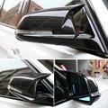 Для BMW F20 F21 F87 M2 F23 F30 F36 X1 E84 глянцевый черный боковое зеркало крышка заднего вида-M4 Стиль (упаковка из 2)