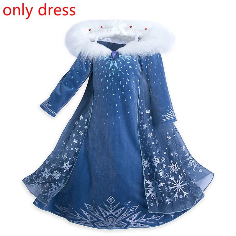 only dress N