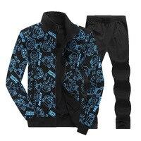 High Quality Men Sports Suits Men's Sportswear Two piece Jacket+pants Men Brand Clothing Big Size 7XL 8XL Men Clothes 2018