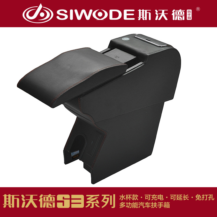 for Great Wall Haval M4 car armrest  Seward car armrest wood leather multifunction special car armrest box with USB interface free punch wooden pu leather special car armrest box with 4 usb hole for peugeot301 citroen elysee smultifunctional car hand box