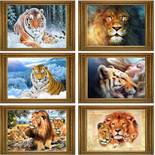 DIY 5D Diamond Lion tiger Handmade Painting Cross Stitch Kits Embroidery Patterns Rhinestones gift