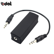 Фотография EDAL Ground Loop Noise Isolator For Audio System Home Stereo With 3.5mm Car Audio Cable Noise Cancelling