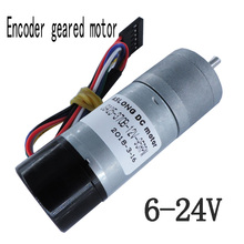 25-370 DC Geared Motor / Micro with Encoder Low Speed Brushed Balance Car