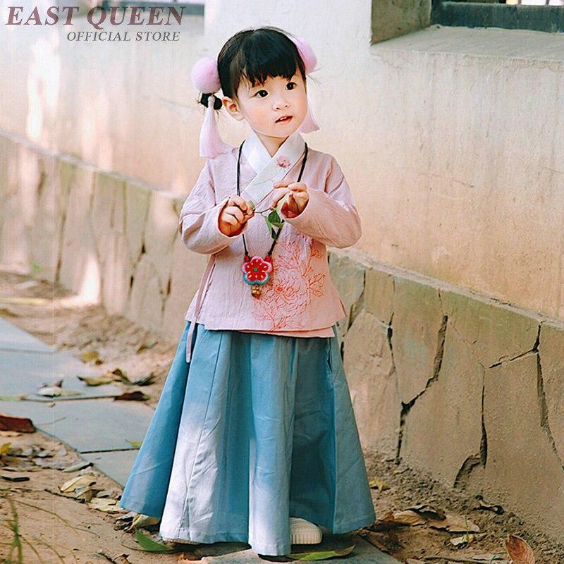 Mode coréenne vêtements nouveauté pour enfants 2018 Hanbok vêtements performance vêtements broderie imprimer hanbok AA3780 Y a