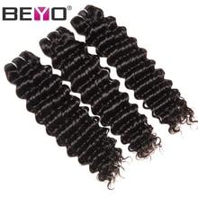 Beyo Peruvian Deep Wave Hair Bundles 100% Human Hair Weave Bundles 1PC Free Shipping Non-Remy Hair Natural Color Can Be Dyed