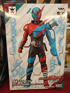 "Image 2 - 100% Original Banpresto DXF Collection Figure   Masked Rider BUILD Rabbit SOUJIKI Form from ""Kamen Rider BUILD"""