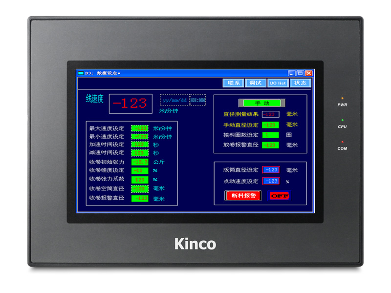 Kinco MT4522T 10.1 TFT HMI , HAVE IN STOCK,  FAST SHIPPING чехол дождевик для большой сумки thule large pannier rain cover 100041