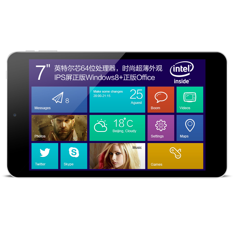 Cube iwork7 y iwork 7 wifi 16 gb pantalla 1280x800 quad-core tablet pc win8