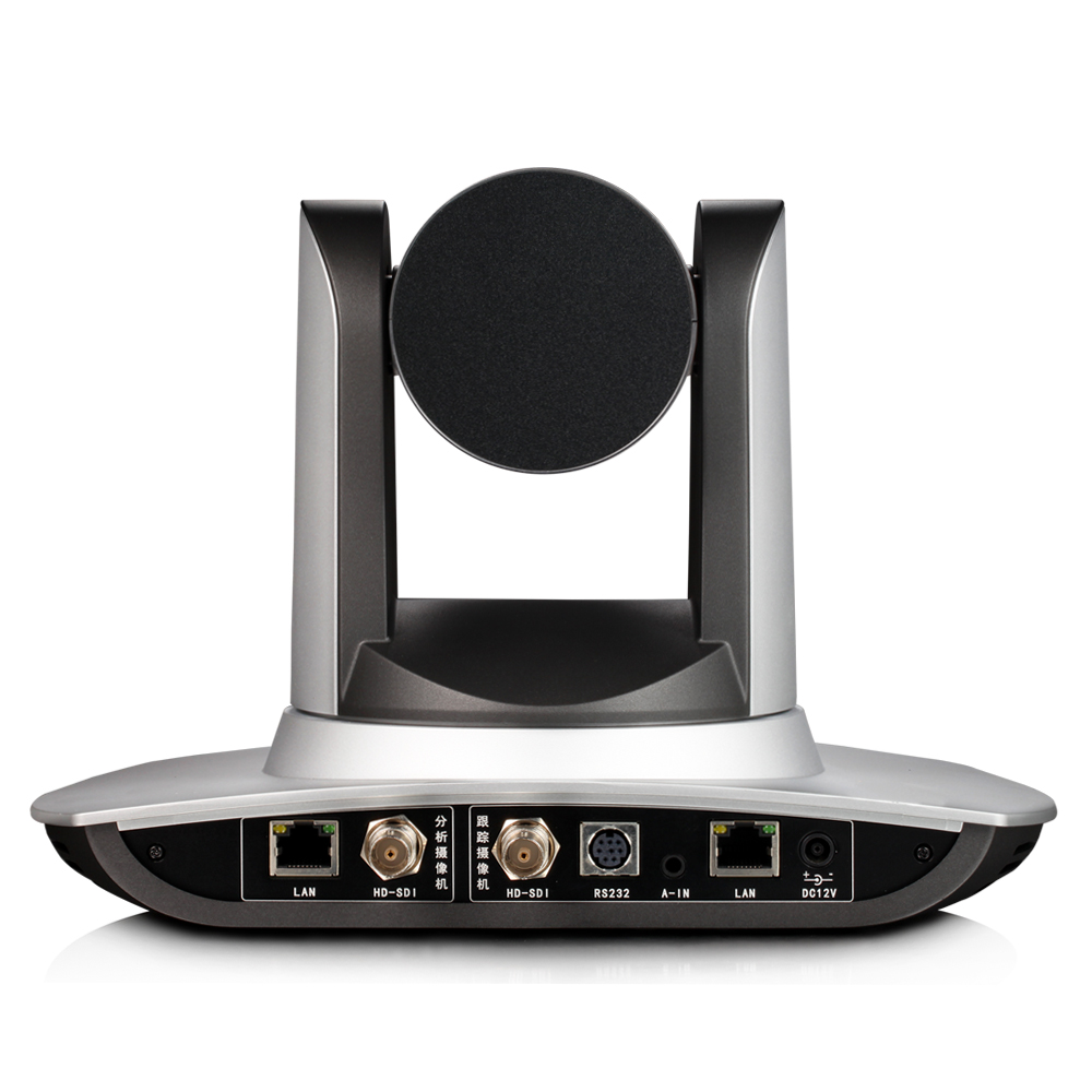 2MP Auto Tracking PTZ Video Audio Education Camera Double Lens With - Säkerhet och skydd - Foto 5