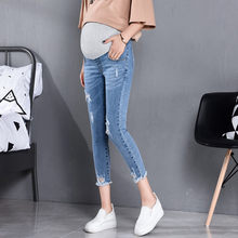 24c132beea2b5 817# 7/10 Length Summer Autumn Fashion Maternity Jeans High Waist Belly  Skinny Pencil Pants Clothes for Pregnant Women Pregnancy