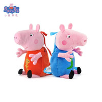 New Arrival Genuine Peppa Pig doll Kid Cartoon cute Bag Backpack Kindergarten school bag toy for