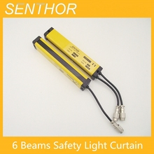 6 beams protecting sensor, machine security, infrared photoelectric safety light curtain 4 points 20mm transistor npn normally open light curtain safety photoelectric grating hydraulic protection punch sensor