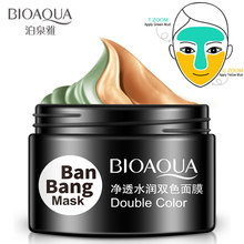 BIOAQUA Brand Double Color Mask Mud Moisturizing Nourishing  Deep Cleaning Skin Pore Acne Blackhead Treatment Facial Care Cream bioaqua brand double color mask mud moisturizing nourishing deep cleaning skin pore acne blackhead treatment facial care cream