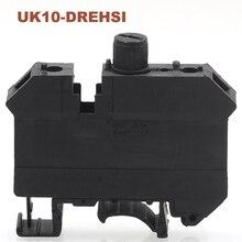 1/2 шт. din-рейку винтовой зажим плавкого предохранителя клемм UK10-DREHSI morsettiera провода электрические кабельные соединители Bornier сиденье 800V 6.3A