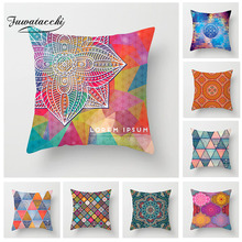 Fuwatacchi Mandala Cushion Cover Geometric Patchwork Pillow Cover for Home Sofa Chair Decorative Pillows Flower Pillowcases цена и фото