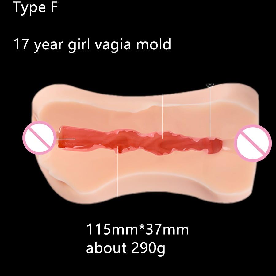 yarostno-vilizivaet-vagina-i-bolshe-porno-penthaus