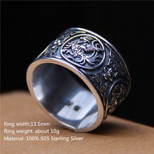 999 Sterling Silver Black Rings Thai Ancient Chinese Four Kinds of Animal for Men Unique Jewelry