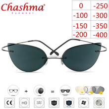 Titanium Rimless Glasses Myopia Photochromic glasses Women Chameleon Lens with Diopters