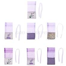 Лавандовое Саше пустой мешок сетки сшивание луч карман для хранения сухие цветы семена