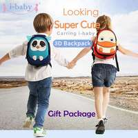 I Baby Cute Animal Design Zoo Children Kids Little Baby And Toddler Backpack Ages 1 Duck