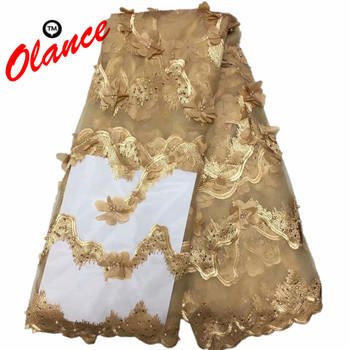 For Sale! 5 colors Appliqued Chiffon fabric flowers beads and stones big waves pattern BL4 French Tulle Lace Fabric