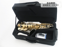 High quality saxophone YH0070937 E flat alto saxophone black nickel TOP musical instruments professional grade shipping