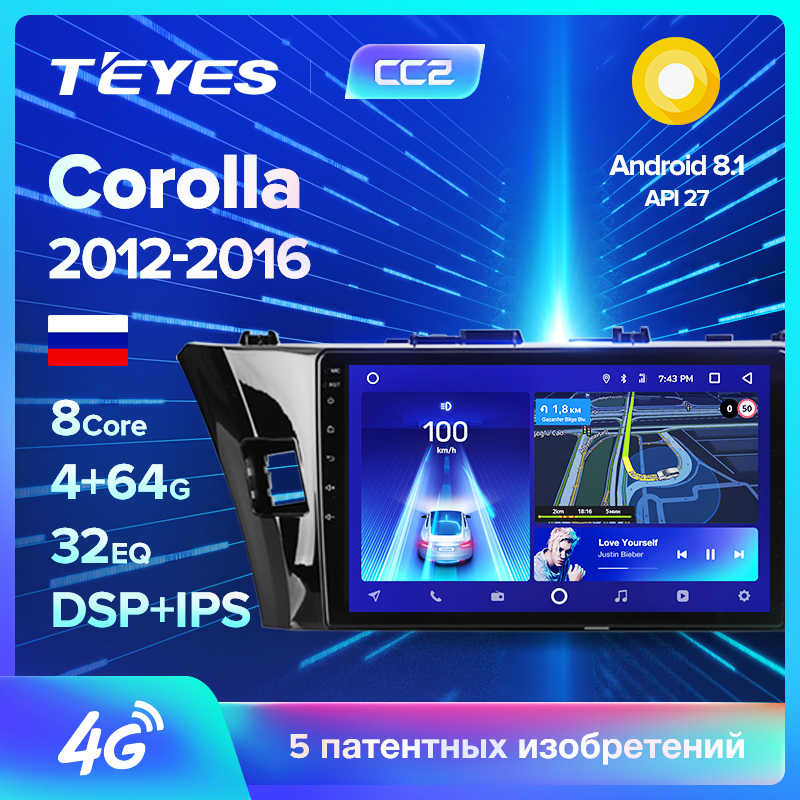 TEYES CC2 For Corolla 11 2012 2013 2014 2015 2016 Car Radio Multimedia Video Player Navigation GPS Android 8.1 No 2din 2 din dvd