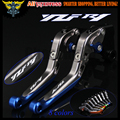 Laser Logo(YZF R1) Blue+Titanium CNC Extendable Folding Motorcycle Brake Clutch Levers For Yamaha YZF R1/R1M 2015 2016