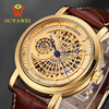 Men Wristwatches Skeleton Male Clock Leather Steampunk GOLD Casual Watches Automatic Mechanical Watch Hand Wind Wrist