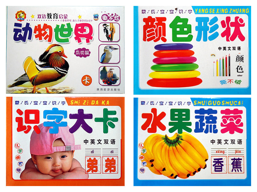 4 books/set Kids Toddlers Babies Learning Cards Books Chinese Pinyin Pin Yin English Learning Book Lovely Pictures