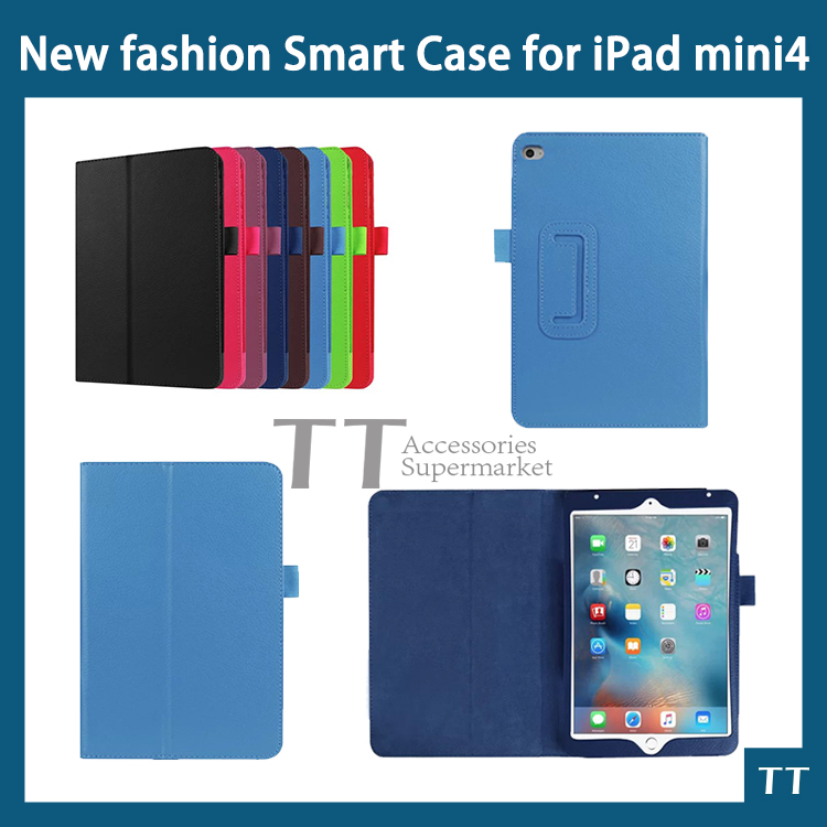For iPad Mini 4 Case Cover Smart Stand pu Leather case cover for apple iPad mini 4 + free Screen protectors + touch pen