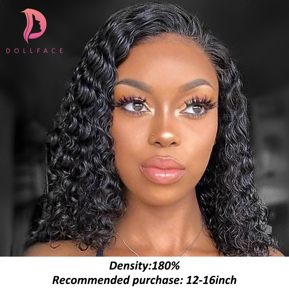 Short Curly Lace Front Human Hair Wigs For Black Women Brazilian Hair Bob Wig With Baby