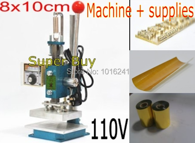 Hot stamping machine debossing machine 10x8cm 110V + copper mold+ hot - Office Electronics