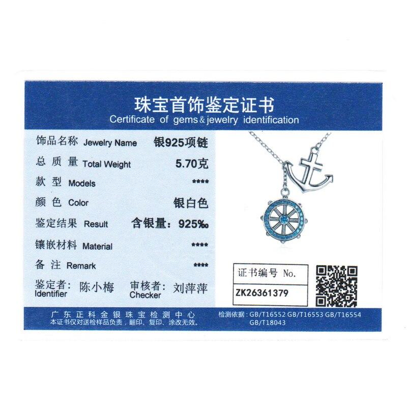 якорь подвеска купить в Китае