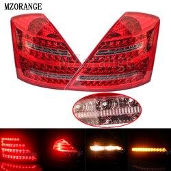MZORANGE الذيل ضوء لمرسيدس بنز W221 S-Class 2007-2009 الضوء الخلفي الخلفي اليسار/اليمين الذيل أضواء الفرامل أضواء خلفية التجمع