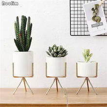 NOOLIM Nordic Style Ceramic Iron Art Vase Minimalism Flower Vase Home Decoration Plant Flowerpot For Coffee house Living room(China)