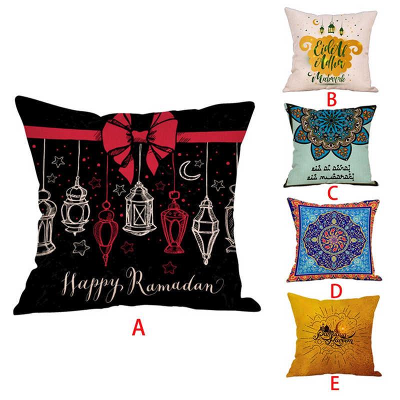Image 2 - Eid Al Fitr линия, наволочки с узорами, супер мягкая ткань, домашняя Подушка, Наволочка на подушку, наволочки-in Наволочка from Дом и животные