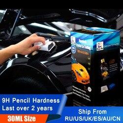 ارتفاع ستار RS-A-CCS01 الزجاج السائل 9H نانو مسعور طلاء السيراميك العناية بالسيارات الشمع الكريستال طلاء السيارات 30 مللي عدة لاختبار تجريبي