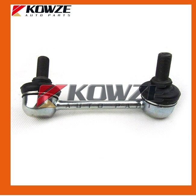 Sway Bar Link For Mitsubishi Pajero Iv V87W Front Left Stabilizer Link