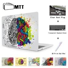 MTT Creative Left Brain Right Brain Cover Case For laptop Apple macbook Air 11 13 For 2016 Mac book 15 Touchbar Pro Retina 12 13