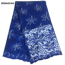 ZEBIAOCAO African lace fabric African tulle lace fabric ,high quality fashion french lace fabric for wedding dress 5 yards/lot цена