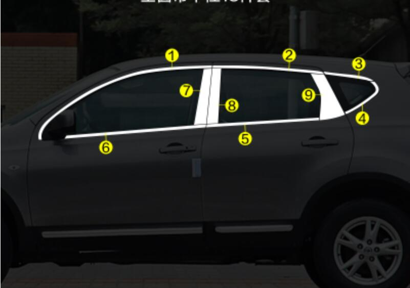 Voiture porte pleine fenêtre cadre fenêtre seuil moulage revêtement d'habillage pour Nissan Qashqai 2007 2008 2009 2010 2011 2012 2013 par EMS - 3