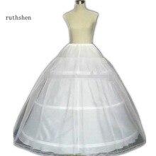 Белый 3 обруч подъюбник кринолин Свадебный подъюбник бальное платье свадьба/Quinceanera Нижняя юбка для платья Регулируемая Талия