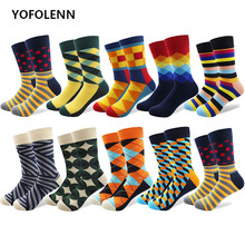 10 Pairs/lot Mens Funny Colorful Combed Cotton Socks Dot Striped Argyle Casual Happy Crazy Dress Wedding Breathable