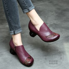 Vintage Footwear New Sen Female Wine Red Retro Real Mori Girl Work Dress Women Genuine Leather Shoes Pumps Luxury Chunky Heels
