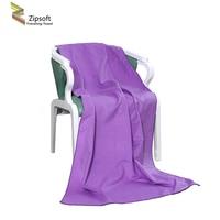 ZR Microfiber Beach Towel Drying Compact Travel Sports Camping Swiming Beach Bath Body 35cm 75cm 75cm