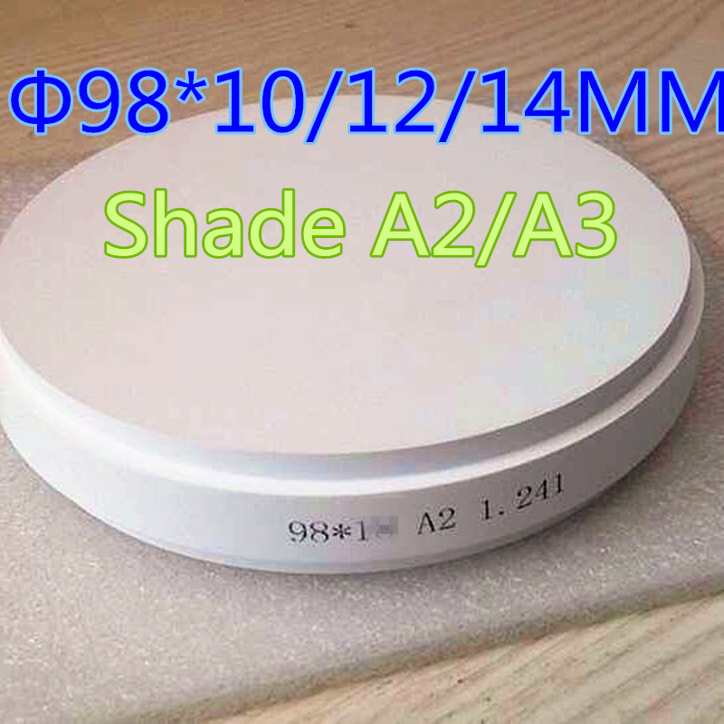 1 Piece OD98 10 12 14MM Pre Shade A2 A3 CAD CAM Milling System Dental Zirconia