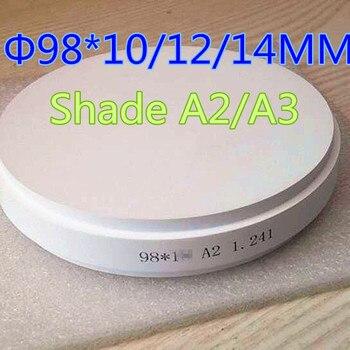 1 Piece OD98*10/12/14MM Pre-Shade A2/A3 CAD/CAM Milling System Dental Zirconia Blocks for Porcelain Teeth Zirconium Ceramic