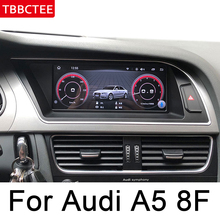 Для Audi A5 8T 8F 2008~ MMI автомобильный радиоприемник gps Android навигация AUX Стерео Мультимедиа HD сенсорный экран стиль карта wifi