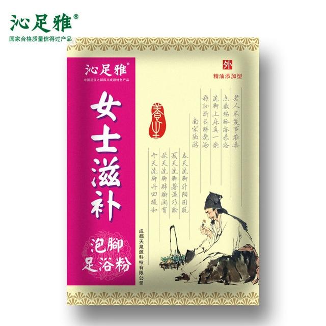 Feet medicine pediluvium women's essential oil skin color footbath chinese medicine